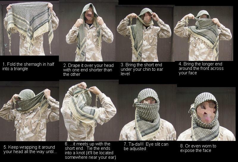 Как сделать как у арабов